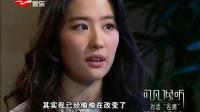 """对话""""名捕"""" 邓超 刘亦菲专访"""
