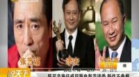唱说天下:历届威尼斯电影节上的华人评委