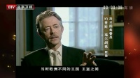 BTV 光阴20120619 大国崛起——小国大业