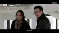 《神探亨特张》发片尾曲MV 展现灿烂混沌的《北京》