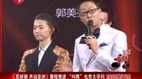 """《思妍丽·声动亚洲》赛程推进""""叫阵""""也有大学问"""