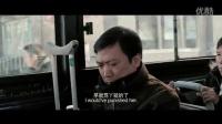 《神探亨特张》曝公车不让座吐槽片段 高群书用愤怒表现正能量