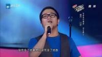 中国好声音 120727