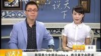 韩国美少女组合miss a 昨日来沈会歌迷