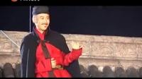 电影《四大名捕》票房突破一亿八千万 成功跻身华语武侠电影票房三甲