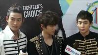 2PM 湖南卫视《成年礼》后台媒体群访