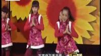 少女部落格《我的北京我的春晚》