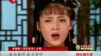 华语榜中榜之危机排行榜