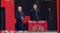 独家:德云社上海开讲  郭德纲于谦爆笑全场[新娱乐在线]