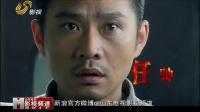 山东影视《母亲的战争》宣传片3