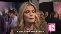 约翰尼德普《黑影》新戏曝光 女演员说这个爱很疯狂 120508