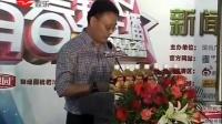 """""""奶瓶组合""""坐镇""""青春之星"""" 深圳卫视主持人选拔鸣锣"""