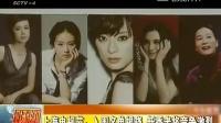 上海电视节:入围名单揭晓 新秀老将竞争激烈