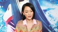戛纳专访周迅:《画皮2》中我最爱的人是赵薇
