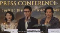 《画皮Ⅱ》戛纳发布最新预告片 冯绍峰、杨幂解读剧中关系