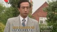美小护的美好时代 海清专访(上)