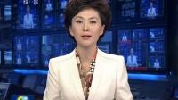 留美中国学生被害案嫌疑人将被起诉