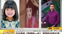 日本重拍《聪明的一休》童星铃木福主演