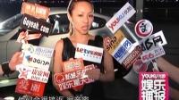 郑融为新歌拍摄MV 与男模大玩热辣贴身热舞 120524
