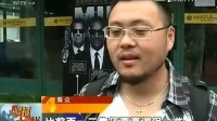 """《黑衣人3》来袭倒计时 细数科幻电影三宗""""最"""""""