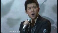 羽泉黄金十年演唱会