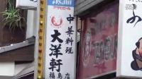 惊奇日本:用袜子检测日本的环境