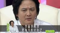 吴京安 张多福(下)