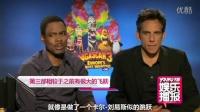 《马达加斯加3》今日国内首映 主创接受访谈大量新片花曝光 120608