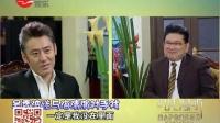 综艺-【可凡倾听】海清谈与张嘉译和吴秀波的关系