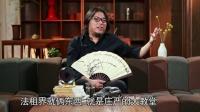 第五十八期:《上海大班(上)》20140516