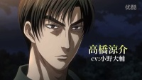 新剧场版【头文字D  Legend1 -覚醒-】本预告篇PV