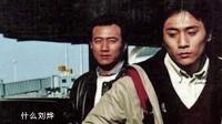 《敢死队3》老硬汉驾坦克闯戛纳 邓超携大妈齐跳广场舞 140519