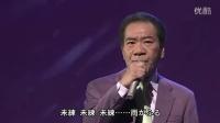雨の永東橋 现场版