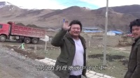 骑行西藏 第02集