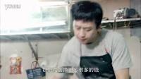 《相愛十年》宣傳片--愛情篇