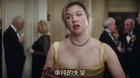 BJ单身日记2:理性边缘Bridget Jones The Edge of Reason 2004