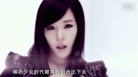 黄晓明遭女粉丝抱大腿 140703