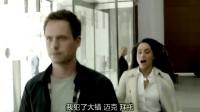 《金装律师 第四季》07集预告片1(字幕版)
