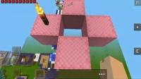 【奇怪君】 minecraftpe 我的世界pe 跑酷-《高空跑酷》(2-完结篇) 我的世界手机版