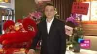 欧阳震华开分店才敢邀圈中好友 希望观众接受TVB新面孔 150918