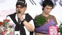 林雪本色出演天津人 天津快板毫不含糊 110531