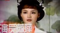 潘长江 潘阳 巍子 胡军 110603