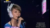 2011快乐女声沈阳唱区晋级赛10进6