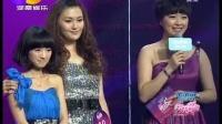 2011快乐女声成都唱区晋级赛10进7