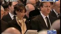 英国:前首相撒切尔夫人葬礼举行