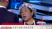 <妈妈咪呀>:田桂凤生活全纪录