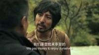 《石器时代之百万大侦探》预告片 叶山豪开启蛮荒之旅