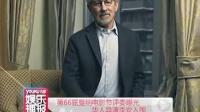 第66届戛纳电影节评委曝光 华人导演李安入围 130424