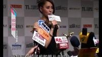 第11届华语音乐传媒大奖落幕 陈奕迅成最大赢家 110711