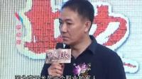 《中国地》李幼斌萨日娜再演夫妻 110715